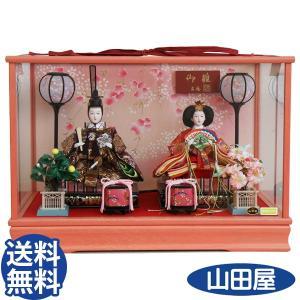 雛人形 おしゃれ ケース飾り コンパクト 吉徳 322-236 ひな人形 親王飾り 二人 送料無料|bb-yamadaya