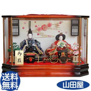 雛人形 おしゃれ ケース飾り コンパクト 吉徳大光 322-824 ひな人形 親王飾り 二人 送料無料|bb-yamadaya