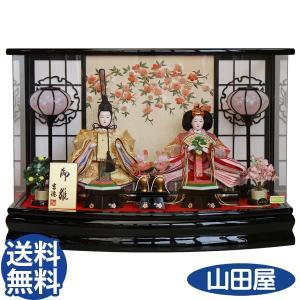 雛人形 おしゃれ ケース飾り コンパクト 吉徳 322-828 ひな人形 親王飾り 二人 送料無料|bb-yamadaya