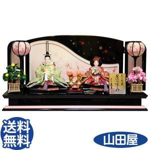 雛人形 親王飾り ひな人形 コンパクト 久月 光園 花がすみ 小三五 3228 K-75|bb-yamadaya