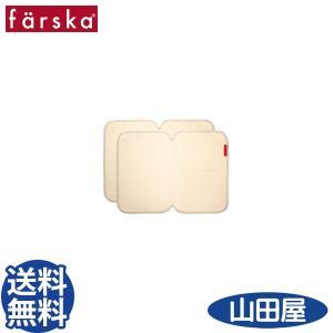 しっかり防水します。 洗い替えに便利な2枚セット。  ファルスカ製品と一緒に使えるサイズ設計です。 ...