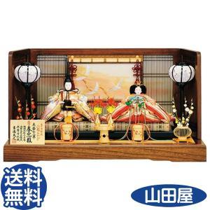 雛人形 おしゃれ コンパクト 吉徳大光 江都みやび 春窓雛 305-146 親王飾り 平飾り ひな人形 二人 送料無料|bb-yamadaya