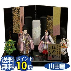 雛人形 親王飾り 平飾り 立雛 久月 木目込み ひな人形 ほのか 咲良 二人 67948 bb-yamadaya
