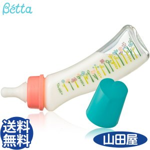 ベッタ 哺乳びん ブレイン betta ガラス gf5-200ml 耐熱ガラス フラワー 日本製 blaine 送料無料|bb-yamadaya
