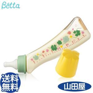 ベッタ 哺乳びん ブレイン betta ppsu S5 320ml 日本製 送料無料|bb-yamadaya