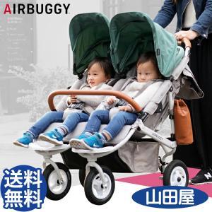 ベビーカー バギー 新生児 A型 エアバギー ココダブル EX フロムバース 新色 メルローズ クローバー AIRBUGGY 送料無料 予約クローバー11月中旬|bb-yamadaya