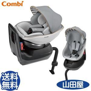 チャイルドシート シートベルト 新生児 回転式 幼児 コンビ クルムーヴ スマート JL-540 エッグショック 送料無料|bb-yamadaya