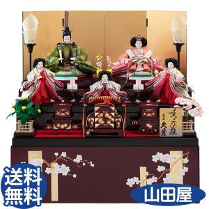 雛人形 おしゃれ 久月 収納五人飾り 71HC-16 D-25 ひな人形 送料無料|bb-yamadaya