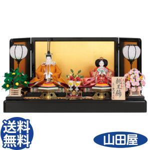 雛人形 コンパクト おしゃれ 久月 衣裳着親王飾り S3058 D-35 ひな人形 送料無料|bb-yamadaya