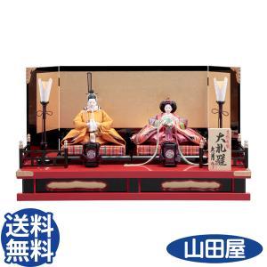 雛人形 コンパクト おしゃれ 久月 親王飾り 大礼雛 71HC-45 D-37 平飾り ひな人形 送料無料|bb-yamadaya