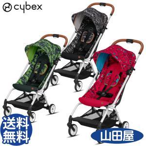 ベビーカー B型 新生児 バギー サイベックス イージー S ファッションエディション コンパクト EEZY S FASHION 送料無料|bb-yamadaya