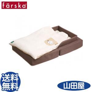 ファルスカ コンパクトベッド フィット オーガニック コットン 8点セット compactbed fit orgnic 送料無料|bb-yamadaya
