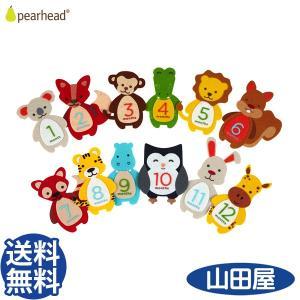 ペアヘッド フェルト ベリーステッカー ニュートラル 動物 12種類 ダッドウェイ DADWAY pearhead felt belly stickers|bb-yamadaya