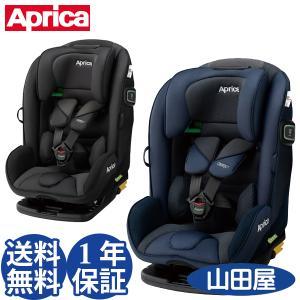 チャイルドシート ジュニアシート ISOFIX 1歳から 2歳 3歳 アップリカ フォームフィット ISOFIX 360°セーフティー R129 Aprica 送料無料|bb-yamadaya
