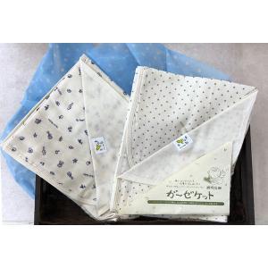 育児工房 ガーゼケット 日本製 綿100% 四重ガーゼ 送料無料|bb-yamadaya