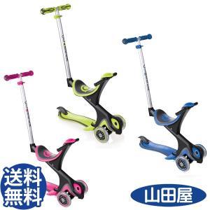 キックボード 三輪車 乗用玩具 グロッバー エヴォ コンフォート 新型モデル GLOBBER 5in...