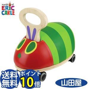 はらぺこあおむし GOGOライド 乗用玩具 乗り物 エリック・カール 日本育児 送料無料|bb-yamadaya