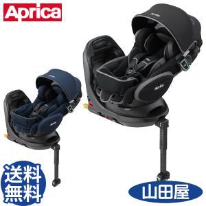 チャイルドシート 新生児 回転式 1歳から アップリカ フラディア グロウ ISOFIX 360° セーフティー AB 送料無料|bb-yamadaya