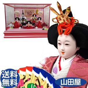 雛人形 おしゃれ ケース飾り コンパクト 吉徳大光 322-363 ひな人形 小芥子親王柳官女 五人飾り 送料無料|bb-yamadaya