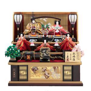 雛人形 久月 三段 ひな人形 秀峰雛 送料無料※ 出飾り 五人飾り 1021 300102 70HC-19 木製 bb-yamadaya
