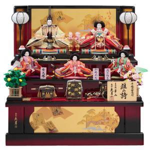 雛人形 久月 三段 収納 ひな人形 雛の詩 送料無料※ 出飾り 五人飾り 5801 300141 70HC-17 木製 bb-yamadaya