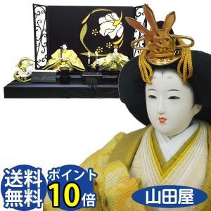 雛人形 親王飾り ひな人形 コンパクト 藤匠 後藤由香子 フルール fleur|bb-yamadaya