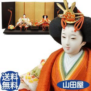 雛人形 親王飾り ひな人形 平飾り コンパクト 藤匠 後藤由香子  後藤人形 陽向 hinata 送料無料|bb-yamadaya
