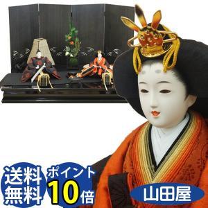 雛人形 ひな人形 平飾り 親王 藤匠 後藤由香子 後藤人形 JAZZ ジャズ 送料無料|bb-yamadaya