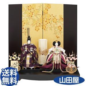 雛人形 コンパクト おしゃれ 親王飾り ひな人形 二人 吉徳大光 立雛 123H50371 305-321|bb-yamadaya