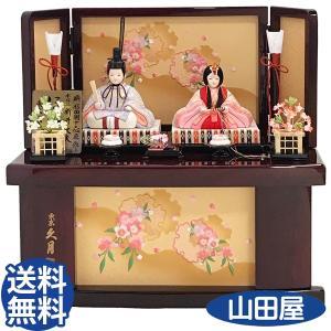 雛人形 コンパクト 久月 収納飾り 親王飾り 木目込み ひな人形 ほのか 瑞希雛 二人 HN2-3S 送料無料|bb-yamadaya