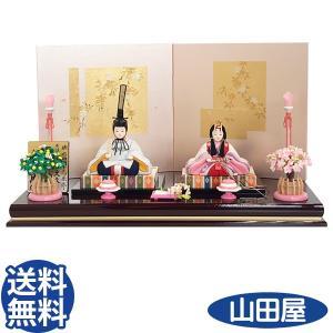 雛人形 コンパクト 久月 平飾り 親王飾り 木目込み ひな人形 ほのか 二人 HN5B2 送料無料|bb-yamadaya