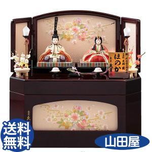 雛人形 おしゃれ コンパクト 久月 ほのか 彩乃雛 39629 親王飾り 木目込み ひな人形 二人 送料無料|bb-yamadaya
