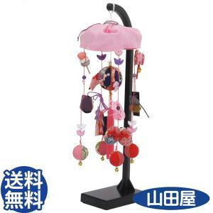つるし飾り ひな祭り スタンド 雛 台 正絹 藤紫 S ピンク 雛人形 三月 お祝い 贈答品 送料無料|bb-yamadaya
