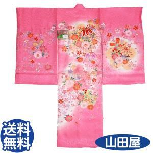 146 ピンク りんず地 まりの部分 金コマ刺繍 お祝着 初着 産着 一ツ身 のしめ 熨斗目 送料無料|bb-yamadaya