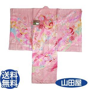 151 ピンク 全体が絞り まり柄の部分 金コマ刺繍 お祝着 初着 産着 一ツ身 のしめ 熨斗目 送料無料|bb-yamadaya