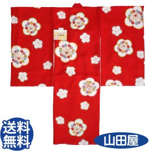 152 全体が赤 手描き友禅 梅柄 お祝着 初着 産着 一ツ身 のしめ 熨斗目 送料無料|bb-yamadaya