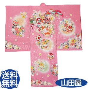 168 りんずピンク 手描き友禅 のしめ まり 桜の梅 のしめとまりの部分は金コマ刺繍 初宮参り お祝着 初着 産着 一ツ身 のしめ 熨斗目 送料無料|bb-yamadaya