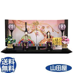 雛人形 コンパクト 久月 親王飾り 平飾り 木目込み ひな人形 二人 ほのか 祥花雛 39619 送料無料|bb-yamadaya