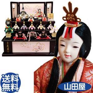 雛人形 コンパクト 久月 収納飾り 三段飾り 木目込み ひな人形 十人 ほのか 結香雛 39649 送料無料|bb-yamadaya