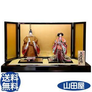 雛人形 コンパクト 久月 親王飾り 平飾り 立雛 ひな人形 衣裳着 K4079 4078 送料無料|bb-yamadaya