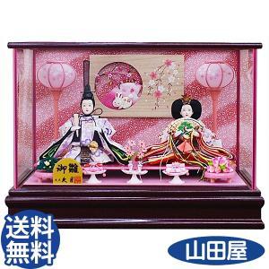 雛人形 おしゃれ ケース飾り コンパクト 久月 66601 親王飾り 二人 ひな人形 送料無料|bb-yamadaya