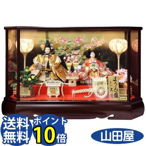 久月 ひな人形 ケース入り よろこび雛 三五親王飾り コンパクト 雛人形 9733|bb-yamadaya