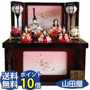 雛人形 久月 木目込み ひな人形 ほのか 五人 HN53-D-YM|bb-yamadaya