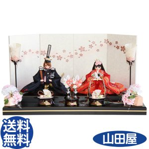 雛人形 コンパクト おしゃれ 久月 親王飾り ひな人形 平飾り リカちゃん 送料無料 期間限定セール|bb-yamadaya