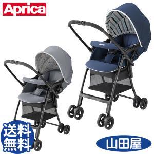 ベビーカー A型 バギー 新生児 アップリカ カルーンエアー AC 両対面 ハイシート karoon Air 送料無料|bb-yamadaya