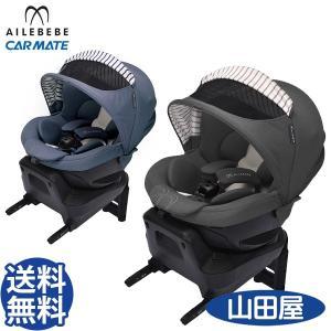チャイルドシート 新生児 1歳から ISOFIX 回転式 エールべべ クルット5i プレミアム カーメイト 4年保証 kurutto5i premium|bb-yamadaya