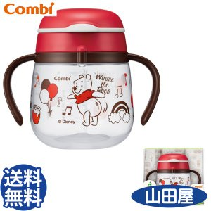 ベビー食器 おしゃれ ラクマグ はじめてコップ 240 くまのプーさん ディズニー Combi LAKUMUG 送料無料|bb-yamadaya