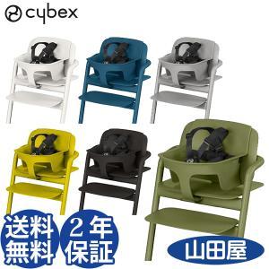 ベビーチェア サイベックス レモチェア ウッド ハイチェア ハーネス付ベビーセット 2点 cybex LEMO CHAIR WOOD babyset|bb-yamadaya