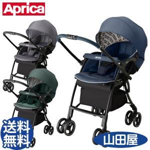 ベビーカー バギー 新生児 A型 アップリカ ラクーナ クッション AB オート4キャス 振動吸収 LUXUNA Cushion 送料無料|bb-yamadaya