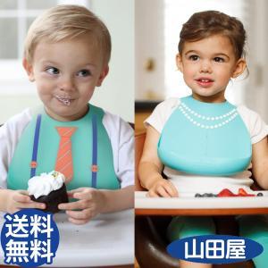 メイクマイデイ 油が落ちるシリコンビブ 日本正規品 食洗機で洗える シリコン100% お食事エプロン makemyday 送料無料|bb-yamadaya